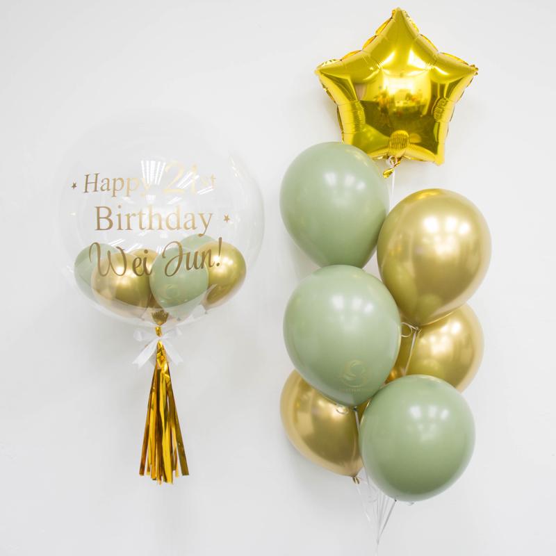 Venus Bubble Balloon Bunch