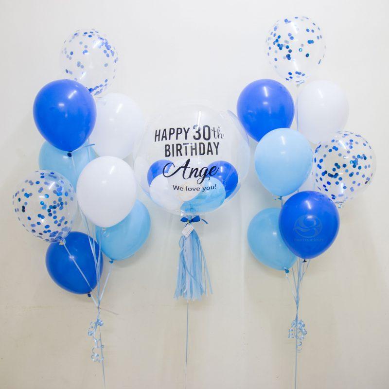 Kinsley Bubble Balloon