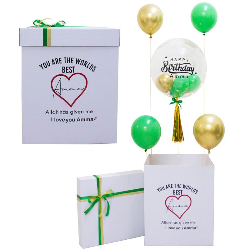 Loveable Surprise Box