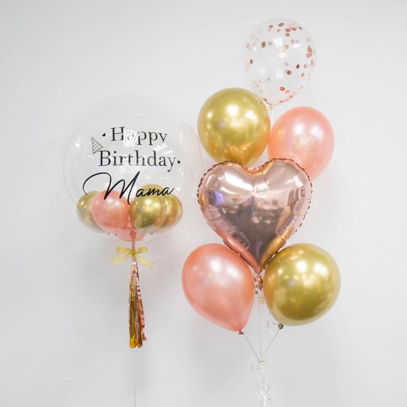 Sevyn Bubble Balloon Bunch