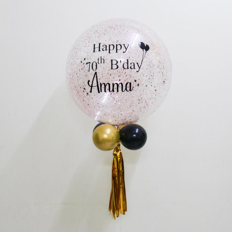 24inch Crushed Confetti Bubble Balloon