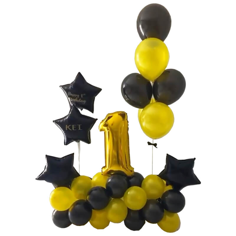 Avery Lucklybloons