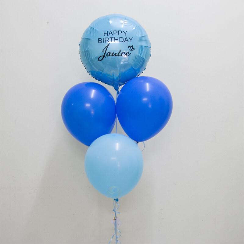 Harper Latex Balloon Bunch