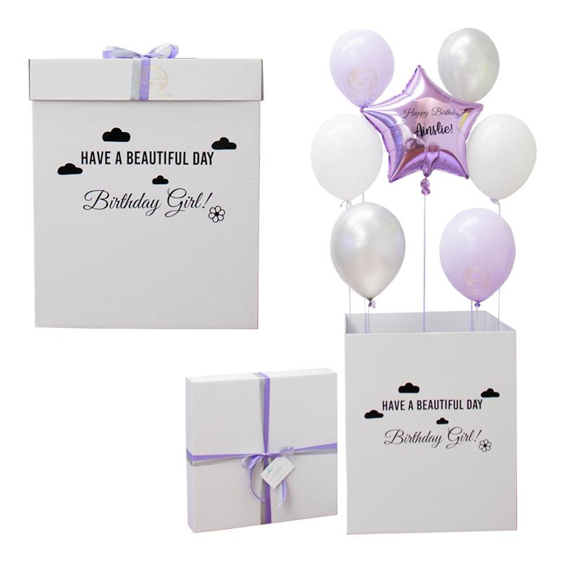 Ashley Surprise Box