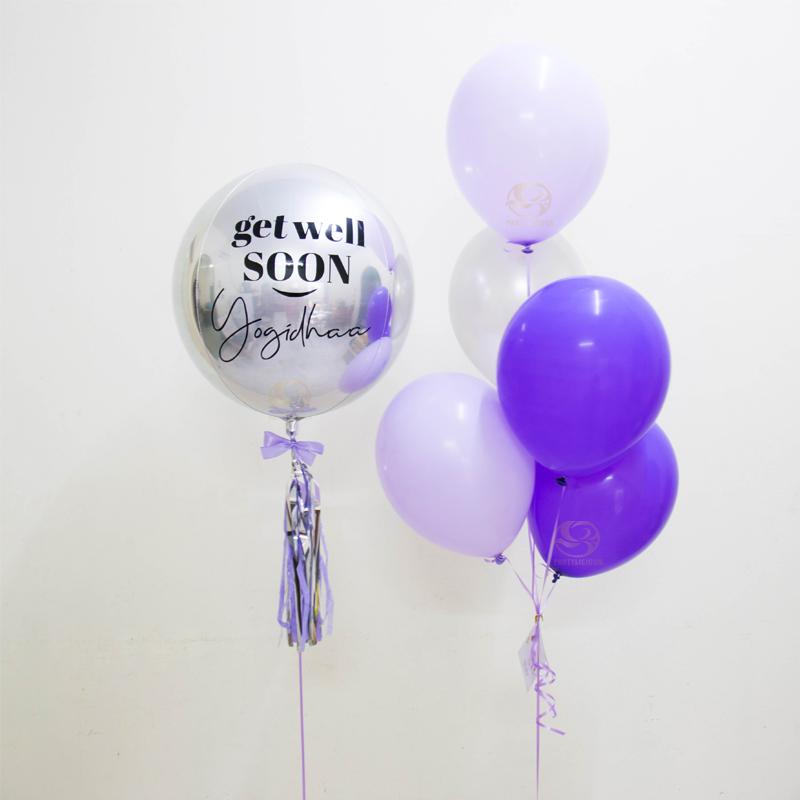 James Latex Balloon Bunch