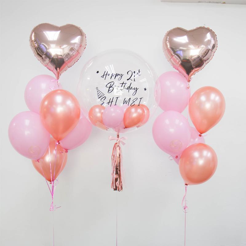 Tinley Bubble Balloon Bunch