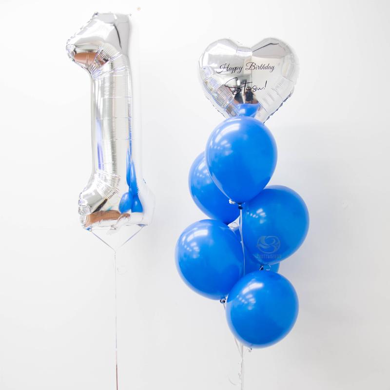 Jayden Number Balloon Bunch